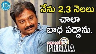 నేను ఆ సినిమాకు 2,3 నెలలు చాలా బాధ పడ్డాను. - VV Vinayak || Dialogue With Prema - IDREAMMOVIES