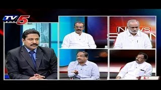 Election Fever in AP Political Parties-News scan - TV5NEWSCHANNEL