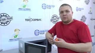 Ремонт микроволновой печи (Искрит микроволновка)