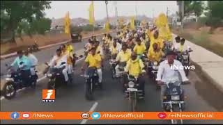 MLA Jaya Nageshwar Reddy Conducts Bike Rally | Chandrababu Dharma Porata Deeksha | Kurnool | iNews - INEWS