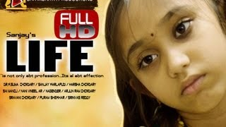 """ LIFE ""  Telugu short Film by SANJAY KARLAPUDI 