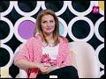 رولا قطامي تتحدث عن طرق لتسريع الولادة
