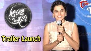 Anando Brahma Trailer Launch || Taapsee Pannu, Vennela Kishore, Srinivas Reddy - TELUGUONE