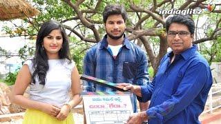 Undha Ledha Movie Launch - IGTELUGU
