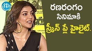 రణరంగం సినిమాకి స్క్రీన్ ప్లే హైలైట్ - Kajal Aggarwal || Talking Movies With iDream - IDREAMMOVIES