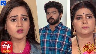 Naalugu Sthambalata Serial Promo - 12th February 2020 - Naalugu Sthambalata Telugu Serial - MALLEMALATV