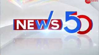 News50: Watch top news headlines of the day, Dec. 15th, 2018 - ZEENEWS