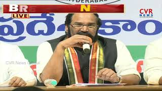 PCC Chief Uttam Kumar Reddy Speak Media over Petrol Price Hikes | CVR News - CVRNEWSOFFICIAL