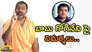 బాబు గోగినేని పై విమర్శలు | Paripoornananda Over Babu Gogineni Comments On Hindu's | Mango News - MANGONEWS