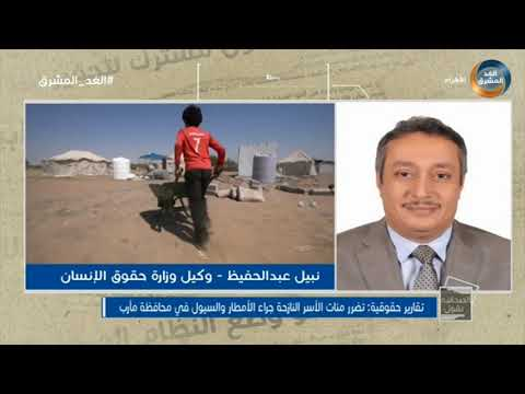 الصحافة تقول | أبين.. المقاومة الجنوبية تكسر هجومًا للحوثي في جبهة ثرة.. الحلقة الكاملة (5 أغسطس)