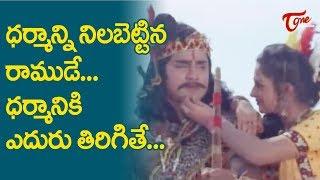 Srikanth And Rajendra Prasad Ultimate Movie Scene From Devullu | TeluguOne - TELUGUONE