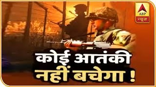 Encounter underway in J&K's Bandipora,Sopore and Baramulla - ABPNEWSTV