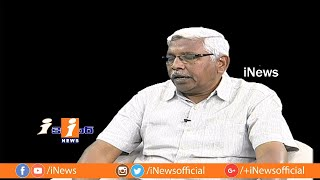 TJS Chief Kodandaram Exclusive Interview About Mahakutami Defeat in Telangana Elections | iNews - INEWS