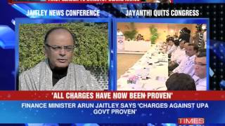 Statements that until now were rumors have proven to be true: FM Arun Jaitley - TIMESNOWONLINE