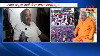 Face to face with JC Diwakar Reddy on Tadipatri Incident | JC DiwakarReddy Vs Prabodhananda - CVRNEWSOFFICIAL