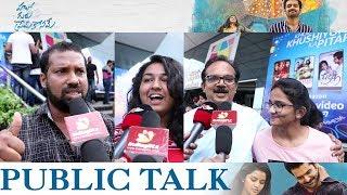 Hello Guru Prema Kosame Public Talk || Ram & Anupama Parameswaran - IGTELUGU