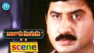 Bangaru Mogudu Movie Scenes - Unknown Person Kidnaps Malashri || Suman - IDREAMMOVIES