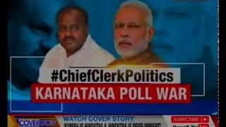 Karnataka: War erupts after PM Narendra Modi's Clerk 'Remark' on Karnataka CM HD Kumaraswamy - NEWSXLIVE