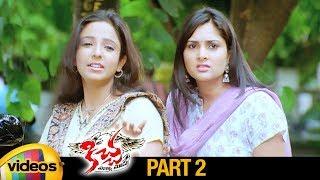Kiccha Telugu Full Movie HD   Sudeep   Ramya   Rangayana Raghu   Harikrishna   Part 2   Mango Videos - MANGOVIDEOS