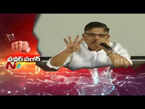 Allu Aravind Strong Counter To Ram Gopal Varma Over Comments On
