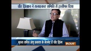 Delhi chief secretary assault case: IAS Dhir Jhigran resigned - INDIATV