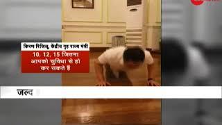 Challenge accepted, Virat Kohli: PM Narendra Modi says will share his fitness video soon - ZEENEWS