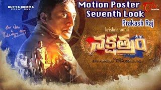 Krishna Vamsi's Nakshatram Movie Motion Teaser | Seventh Look | Prakash Raj | #Nakshatram - TELUGUONE