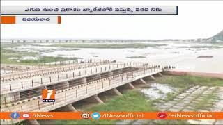 Prakasam Barrage Water Levels Rises With Flood Water | 3,500 cusecs Water Into Sea | iNews - INEWS