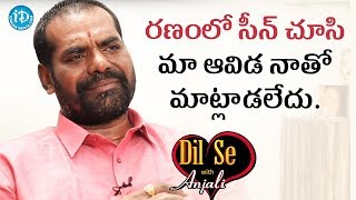 My wife Worried A Lot After Watching Ranam Movie - Lakshmi Narasimha || Dil Se With Anjali - IDREAMMOVIES