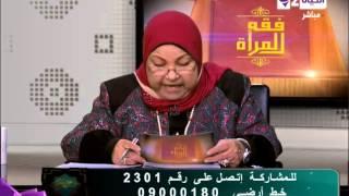 """بالفيديو.. سعاد صالح: """"القتل الرحيم"""" بدعة لا أصل لها في الدين"""