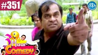 COMEDY THEENMAAR - Telugu Best Comedy Scenes - Episode 351 || Telugu Comedy Clips - IDREAMMOVIES