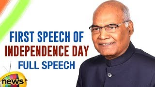 President Ram Nath Kovind Full Speech About Independence Day of India | Mango News - MANGONEWS