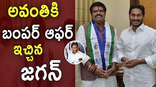 Ys Jagan Gave Offer To Avanthi Srinivas To Join In YSRCP | Spot Light | iNews - INEWS