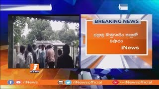 Mother and Son Lost Lift Due To Electric Shock at Rudrampur | Bhadradri Kothagudem | iNews - INEWS