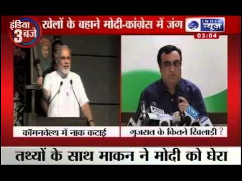 India News  Ajay Makan replies back to Modi's Pune speech