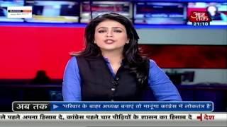 'चायवाला' पर 'चुस्की', जनता के मुद्दों पर 'फिरकी' | - AAJTAKTV