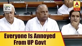 From youth to farmers everyone is annoyed from UP govt, says Mulayam Singh Yadav in LS - ABPNEWSTV
