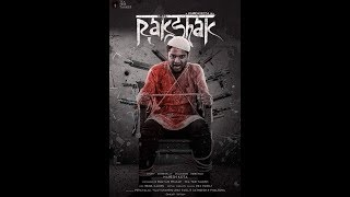 RAKSHAK TRAILER II TELUGU SHORT FILM II BY MAHESH KOTA - YOUTUBE