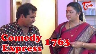 Comedy Express 1763   B 2 B   Latest Telugu Comedy Scenes   TeluguOne - TELUGUONE