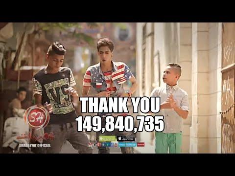 مهرجان | كليب مفيش صاحب يتصاحب حسن البرنس
