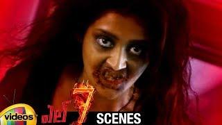 Adith Arun Saves Pooja Jhaveri | L7 Telugu Movie Scenes | Mango Videos - MANGOVIDEOS
