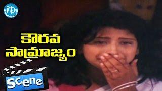 Kaurava Samrajyam Movie Climax Scene - Chandra Mohan || Shanmukha Srinivas || Jayapriya - IDREAMMOVIES