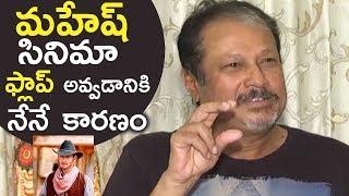Jayanth C. Paranjee Revealed The Reason Behind Mahesh Babu's Takkari Donga Movie Flop | TFPC - TFPC