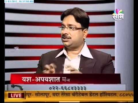 Shri Anand Pimpalkar live on SAAM TV (Part 1)  (27 March 2012)