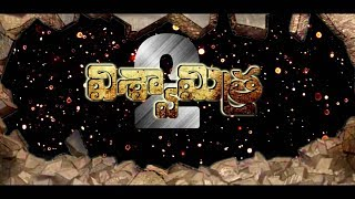 Vishwamithra 2 Telugu Short Film || Rajesh || Directed By Lingamayya || - YOUTUBE