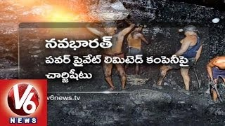 Coal Scam : CBI Files First Chargesheet on Hyderabad Based Navabharat Power Pvt Ltd. - V6NEWSTELUGU