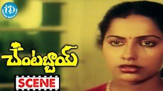 Chantabbai Movie Scenes - Chiranjeevi Narrates His Flashback To Aruna || Suhasini || Jandhyala - IDREAMMOVIES