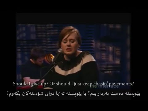 Adele- Chasing pavements ( ) Kurdish Sub + Lyrics