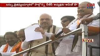 టీడీపీ, వైసీపీలు కుటుంబ పాలనా పార్టీలు | BJP Amit Shah Public Meeting | Slams Ys Jagan & Chandrababu - CVRNEWSOFFICIAL