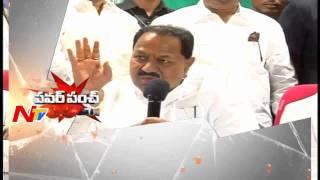 D.Srinivas Sensational Comments on Congress Party